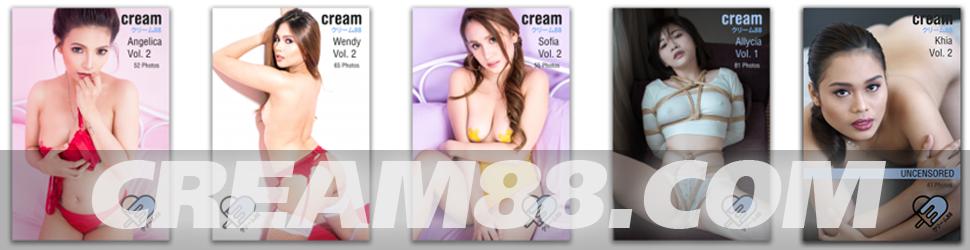 Cream88